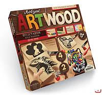 Набор для творчечтва ARTWOOD Акула-подставки под чашки выпилинные лобзиком, Danko Toys, LBZ-01-09