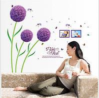 Интерьерная наклейка на стену  Красивые цветы (SK9124)