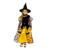 Маскарадный костюм Злая Ведьма (разноцветный)