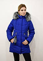 Зимняя куртка Kally