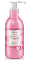 Гель для интимной гигиены для чувствительной кожи серии STORIE D'AMORE