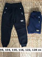 Теплые спортивные штаны  черные 116  см
