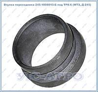 Втулка переходника 245-1008013-Б под ТРК-6 (МТЗ, Д-245)