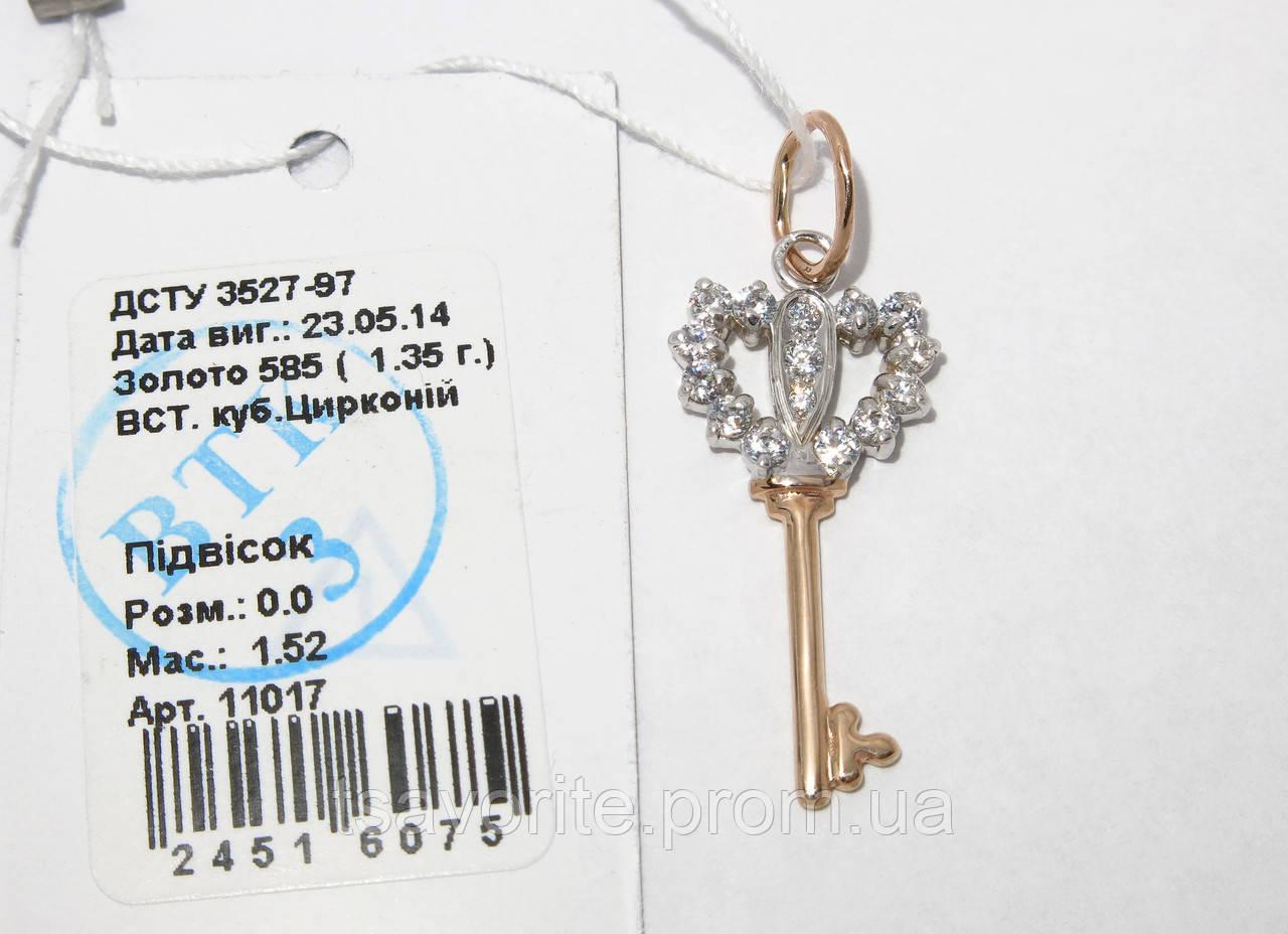 """Золотой кулон """"Ключ"""" 11017"""