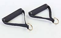 Ручки для эспандера 6430: 2 ручки в комплекте, фото 1