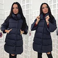 Женская Куртка люверс