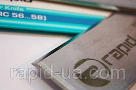Строгальные ножи от производителя без посредников. Фуговальные ножи от производителя без посредников.