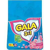 Стиральный порошок Gala 2в1 1.5 кг N50712246