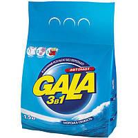 Стиральный порошок Gala Морская свежесть 1.5 кг N50712037