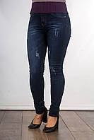 Классические женские джинсы зауженного кроя