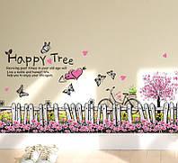 Интерьерная наклейка на стену Красочные цветы (AY7267)