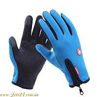 Сенсорные перчатки утепленные флисовые (для сенсорных экранов телефонов) Голубые
