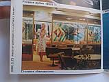 Буклет Вяртсиля. Верфи в Турку. Финляндия. Торговый флот, фото 3