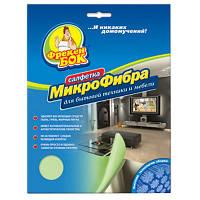 Салфетка для бытовой техники и мебели Фрекен Бок 1 шт N50703541