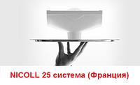 Водосточная система Nicoll 25