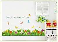 Интерьерная наклейка на стену  Трава и бабочки  (AY757)