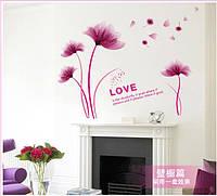 Интерьерная наклейка на стену  Романтический цветок (K9021)