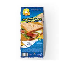 Пакеты бутербродные бумажные Фрекен Бок 23x10 см