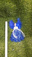 Новогодняя Фея (синяя)