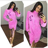 Женский модный теплый халат на молнии (3 цвета)