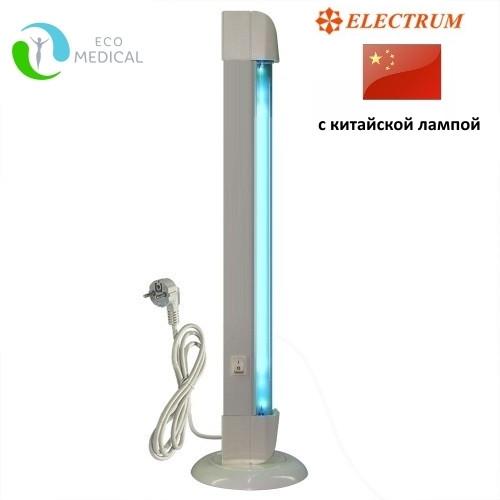 Кварцевая лампа ЛБК 15 М с китайской лампой. Переносная