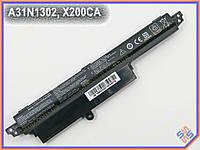 Батарея ASUS 31N1302,  A31LM2H,  A3INI302,  0B110-00240000M,  0B110-00240100E (11.25V 2600mAh 33Wh) ORIGINAL.