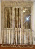Нити кисея беж золото терракот меланж, 1,80м, фото 1