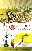 Табак для кальяна Serbetli Лимонный Пирог (Lemon Pie)