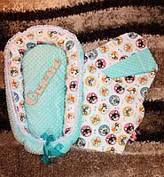 Великолепный набор из гнездышка для новорожденных и пледа - конверта.