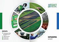 Микроудобрения для зерновых и масличных культур