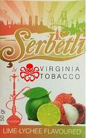 Табак для кальяна Serbetli Lime Lychee (Щербетли Лайм Личи)