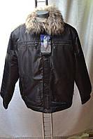 Зимняя мужская куртка больших размеров Century , 56 размер, фото 1