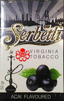 Табак для кальяна Serbetli Acai (Щербетли Асаи)