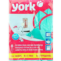 Салфетка из хлопка York 35х50 см 8+2 шт N50708341