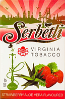 Табак для кальяна Serbetli Strawberry Aloe Vera (Щербетли Клубника Алое Вера)