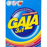 Стиральный порошок Gala Ultra Color 400 г