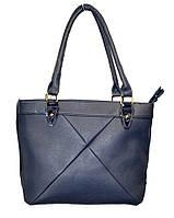 Женская сумка ''Fashion'' 28*36*13 см