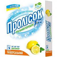 Стиральный порошок Подснежник Сочный лимон 400 г