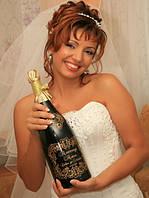 Гравировка  свадебных бутылок