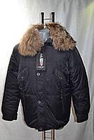 Зимняя мужская куртка Century с натуральным мехом, 46 размер, фото 1