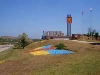 Керчь - Новоалексеевка
