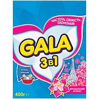Стиральный порошок Gala 2в1 400 г