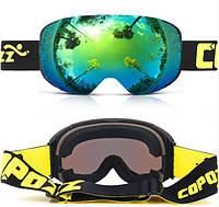 Горнолыжные / сноубордические очки (маска) COPOZZ GOG-2181 UV400 (NEW 2017) anti-fog двойная линза