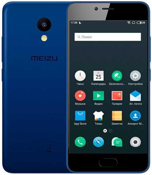 "Смартфон Meizu m5C EU 5"" 2/16Gb 4 ядра синий"