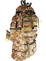 Рюкзак туристический 80 литров камуфляжный пиксель песок регулируемый объем, фото 1