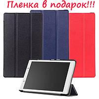 """Чехол для Lenovo Tab 4 8"""" 8504F/N + Пленка!"""