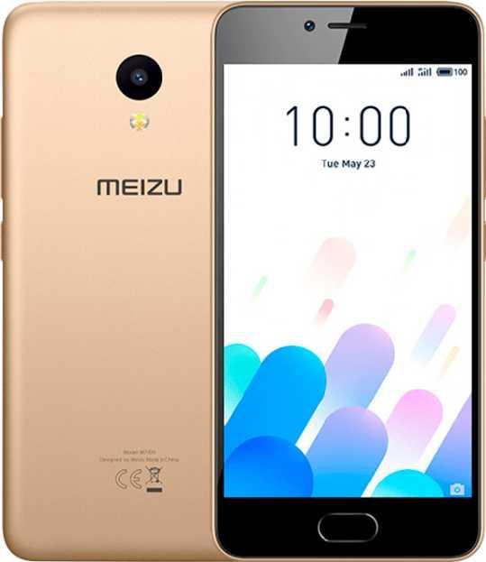 """Смартфон Meizu m5C EU 5"""" 2/16Gb 4 ядра золотой"""