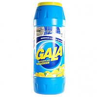 Средство для чистки Gala Лимон 500 г
