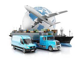 Міжнародні вантажні перевезення