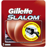 Картридж Gillette Slalom 5 шт N51313083